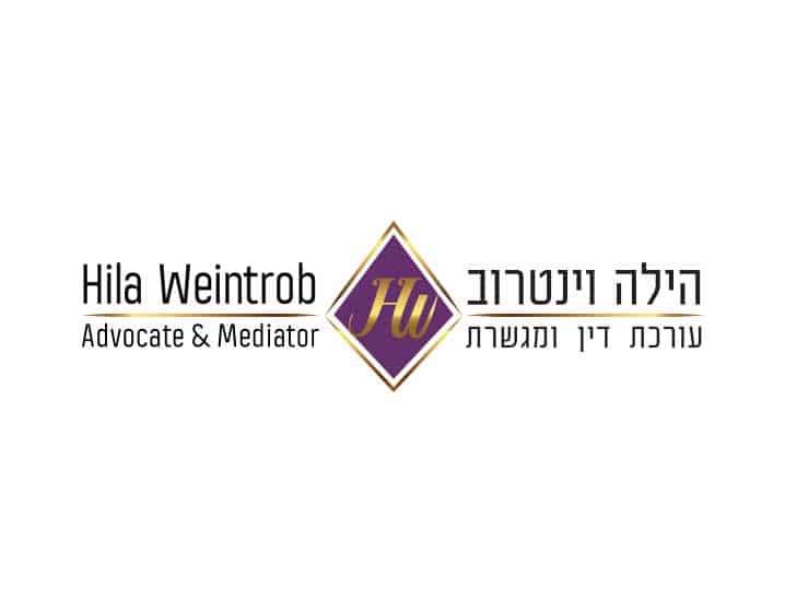 לוגו יוקרתי לעורכת דין הילה וינטרוב