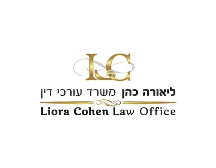 לוגו לעורכי דין ליאורה כהן