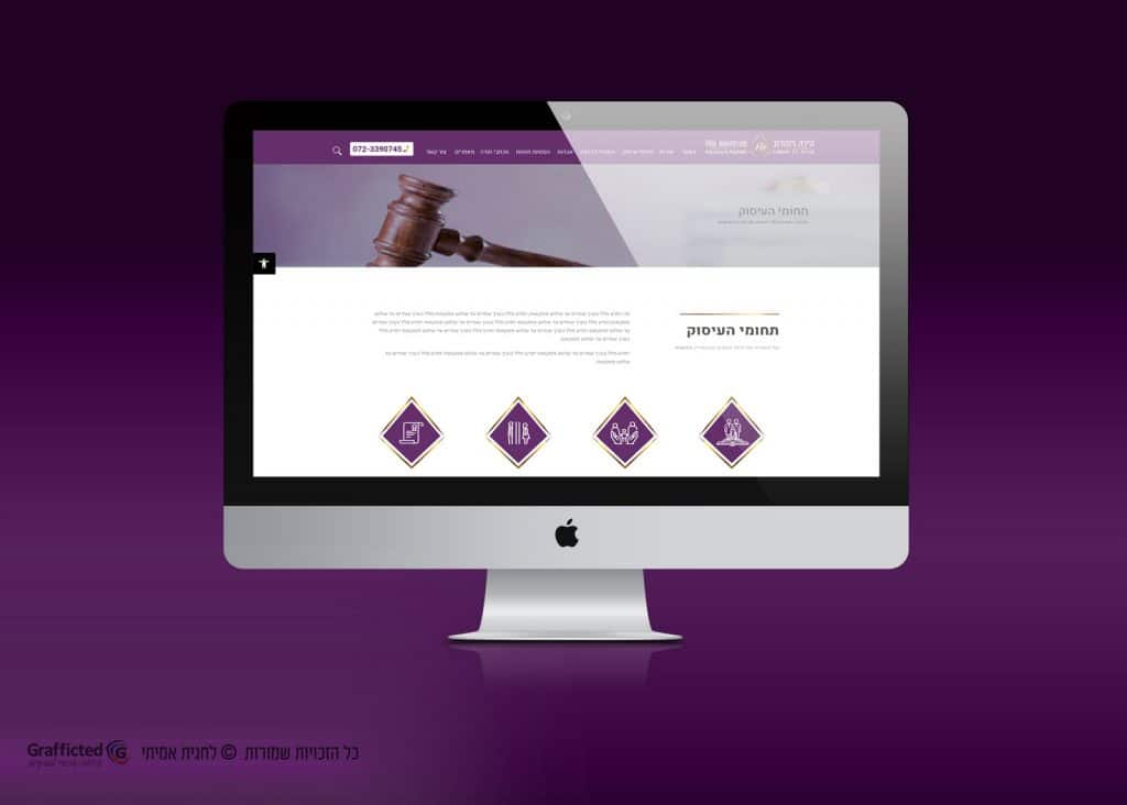 עיצוב-אתר-לעורכת-דין-הילה-וינטרוב
