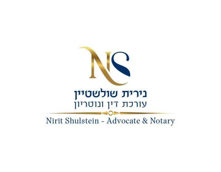 עיצוב לוגו לעורכת דין ונוטריון נירית שולשטיין