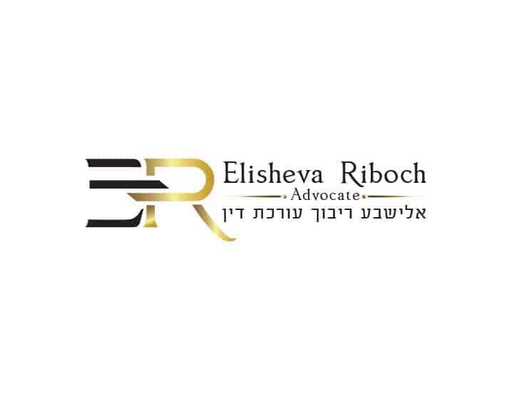 עיצוב לוגו לעורכת דין