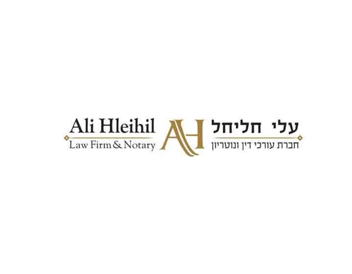 לוגו-למשרד-עורכי-דין-ונוטריון