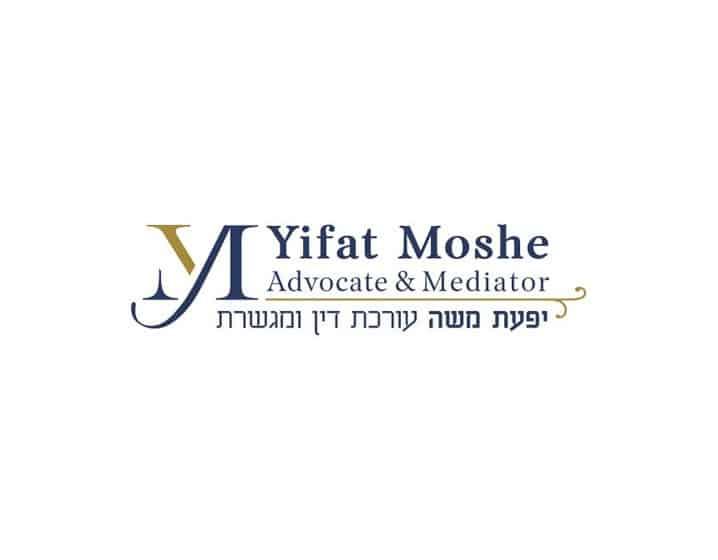 עיצוב-לוגו-לעורכת-דין