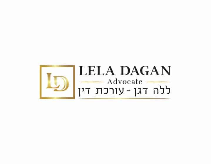 לוגו לעורכת דין - ללה דגן