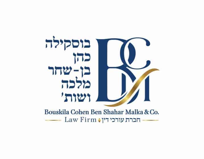 עיצוב-לוגו-לעורכי-דין-לחברת-עורכי-דין