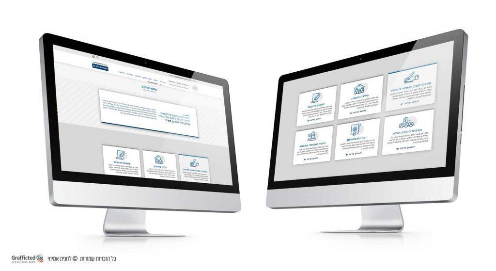 עיצוב אתר לעורכי דין כולל תחומי עיסוק