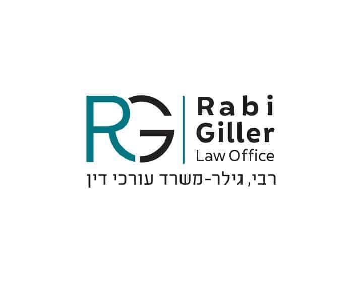 עיצוב לוגו לעורך-דין משרד עורכי-דין ירושלים