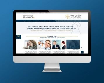 עיצוב-אתר-למשרד-עורך-דין