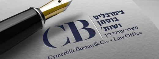 עיצוב לוגו לעורכי דין