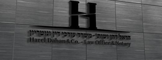 עיצוב לוגו לעורך דין בתל אביב