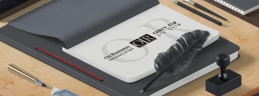 עיצוב לוגו לעורך דין עוז רומנו