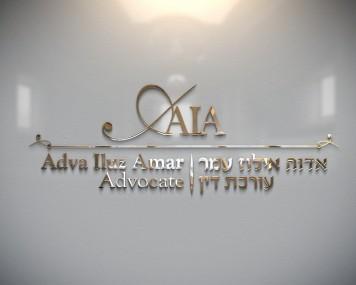 עיצוב לוגו לעורכת דין דיני תעבורה