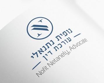 עיצוב לוגו לעורכת דין נופית נתנאלי