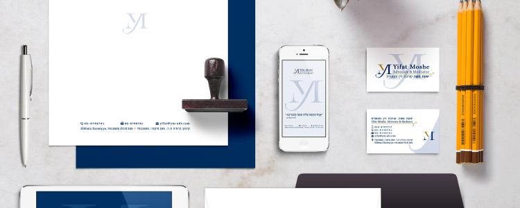 עיצוב לוגו וניירת משרדית לעורכת דין
